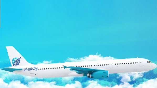 مستر خرید بلیط ارزان هواپیما با ترانسفر رایگان