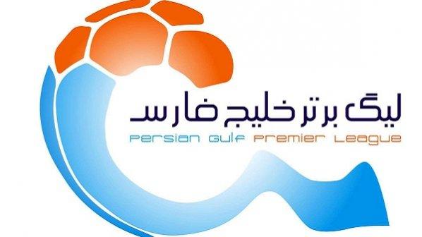 برنامه بازی های هفته بیست و هفتم لیگ برتر 97-98 + تاریخ و ساعت