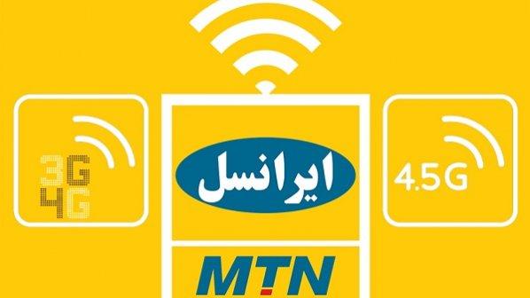 لیست بستههای اینترنت ماهانه ایرانسل سال 98 + قیمت