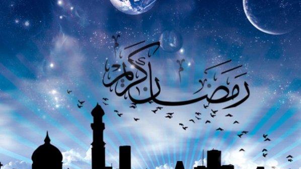 ساعت کاری ادارات، بانکها، مدارس و دانشگاه در ماه رمضان 98