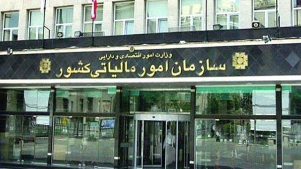 بانکها اطلاعات تراکنشهای بانکی مودیان را به سازمان امور مالیاتی میدهند