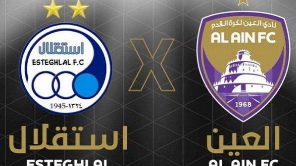 پخش زنده و آنلاین بازی استقلال و العین امارات در لیگ قهرمانان آسیا