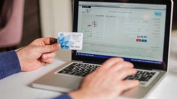 رمز دوم یکبار مصرف از امروز به طور اختیاری در دسترس مشتریان قرار گرفت