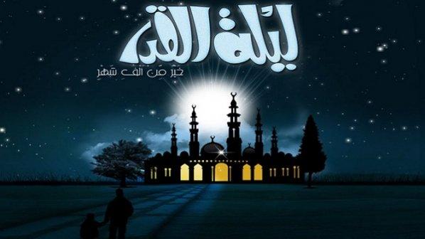 21 ماه مبارک رمضان چندم است؟