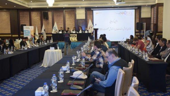 اولین گردهمایی عاملان فروش محصولات U.TEL برگزار شد