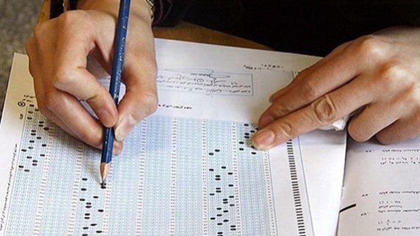 دریافت کلید آزمون (پاسخنامه) کنکور تجربی 98