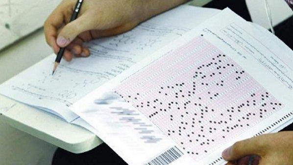 دریافت کلید آزمون (پاسخنامه) کنکور انسانی 98