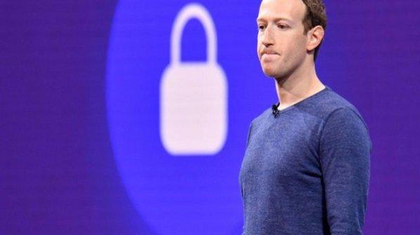 فیس بوک در آستانه پرداخت بیشترین جریمه تاریخ یک شرکت فناوری- پنج میلیارد دلار!