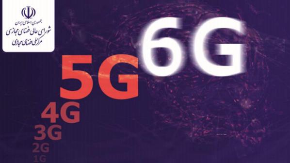 مروری بر گزارش روندنگاری ارتباطات موبایل در گذار به نسل ششم (6G)