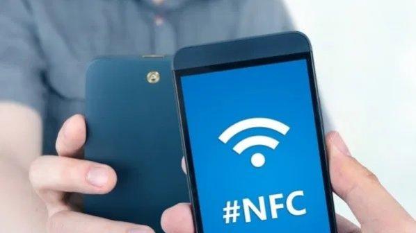چرا ویژگی NFC در گوشیهای هوشمند قرار گرفته است؟