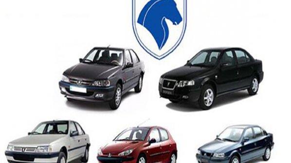قیمت جدید محصولات ایران خودرو اعلام شد - مرداد 99