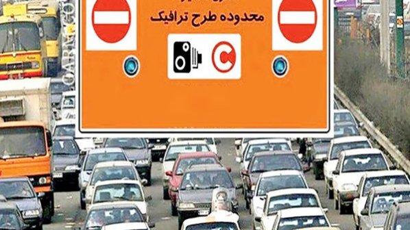 طرح ترافیک جدید تهران در کرونا -ساعت ورود و خروج، خرید و جریمه