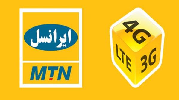 لیست بستههای اینترنت 6 ماهه ایرانسل سال 99 + قیمت