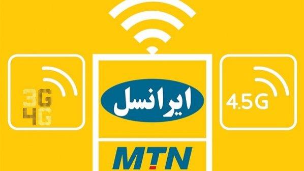 لیست بستههای اینترنت هفتگی ایرانسل سال 99 + قیمت