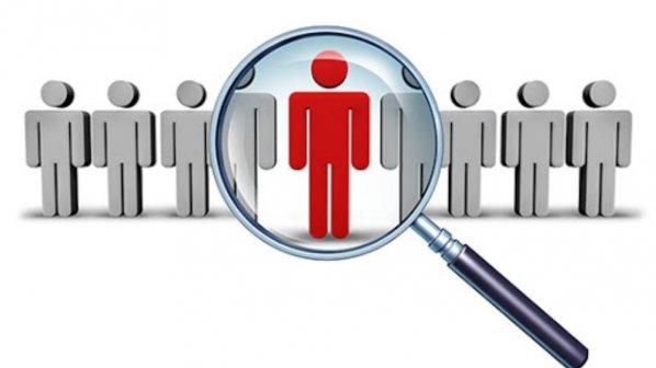زمان ثبت نام و برگزاری آزمون استخدامی سازمان اداری و استخدامی كشور سال 99