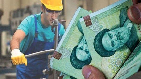 حداقل حقوق کارگری (وزارت کار) 99 چقدر است؟