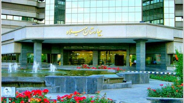 راهنمای دریافت نوبت اینترنتی دکتر از بیمارستان میلاد تهران