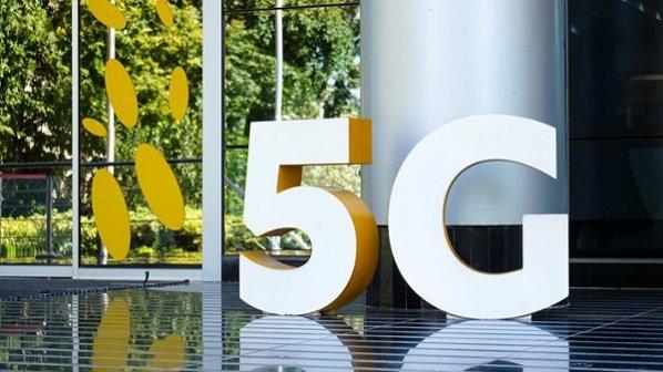 نگاهی به 5G و زمان تجاری سازی آن در ایران