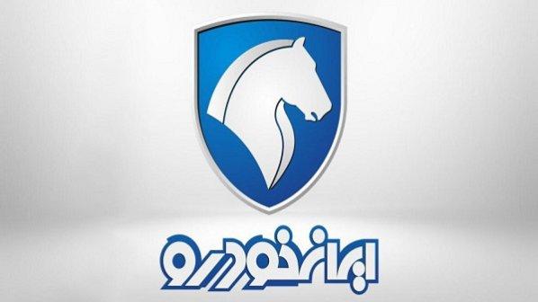 فروش فوقالعاده محصولات ایران خودرو - مهر99