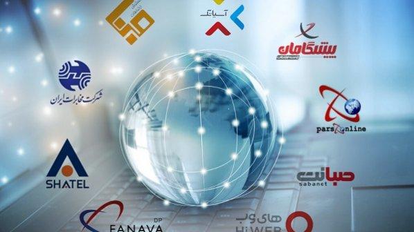 ارزانترین سرویس اینترنت ADSL ماهانه را کدام شرکت ارائه میدهد؟ مهر 99