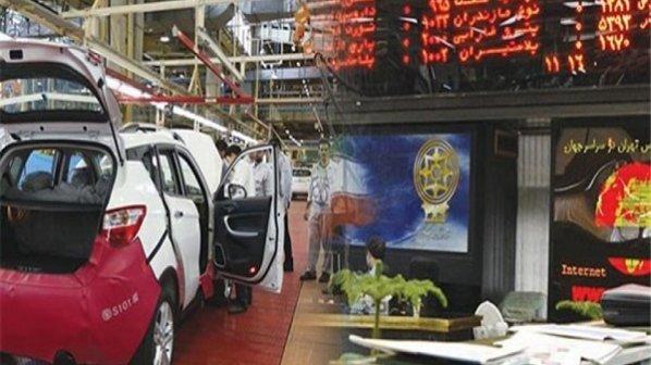 شرایط خرید خودرو در بورس- آبان 99
