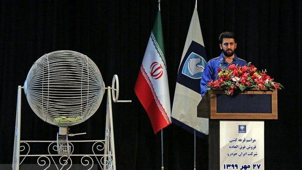 نتایج قرعه کشی ایران خودرو - 28 آذر 99