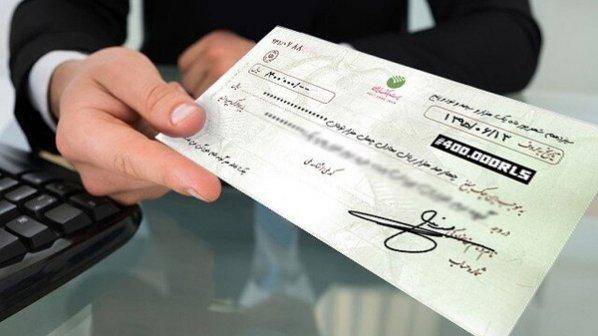 فرق بین چک بین بانکی و چک بانکی چیست؟