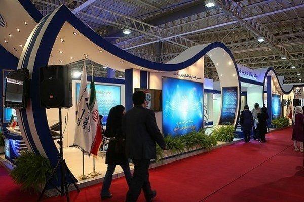 پنجمین نمایشگاه فناوری و نوآوری (اینوتکس) آغاز بکار کرد