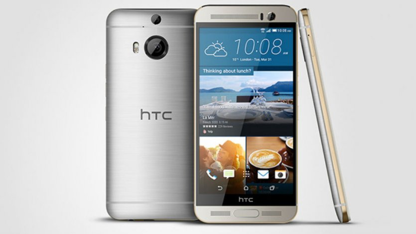 +HTC One M9 آمده است که در چین بماند