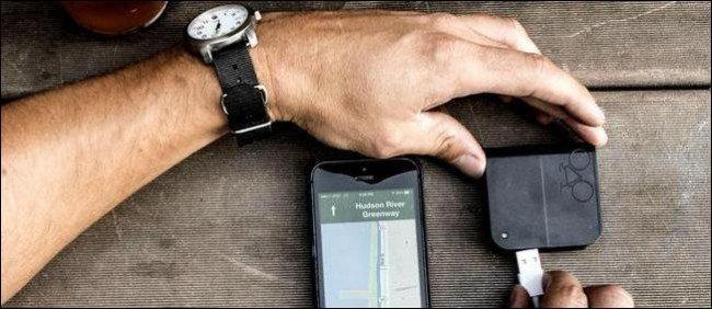 بدون نیاز به برق گوشی موبایلتان را شارژ کنید!