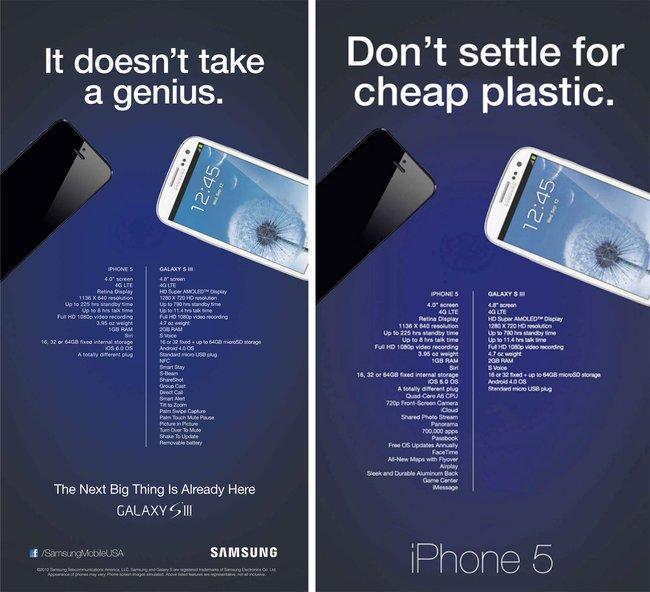ویدیو: سامسونگ و اپل فیلمهای تبلیغاتی بسیار مشابهی ساختند