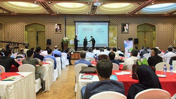 اولین سمینار «مرکز داده کارآمد» برگزار شد