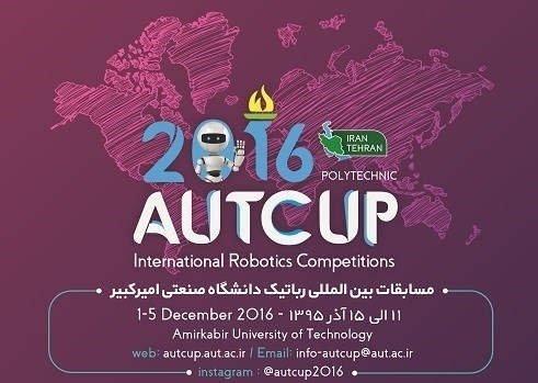 روباتها در دانشگاه امیرکبیر گردهم میآیند!