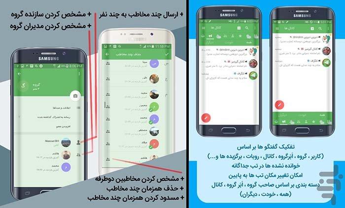 زیر دلم درد گرفت اصلی تلگرام فارسی دانلود اپلیکیشن ایرانی