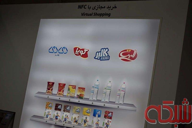 اولین سیمکارت NFC در ایران عرضه شد!