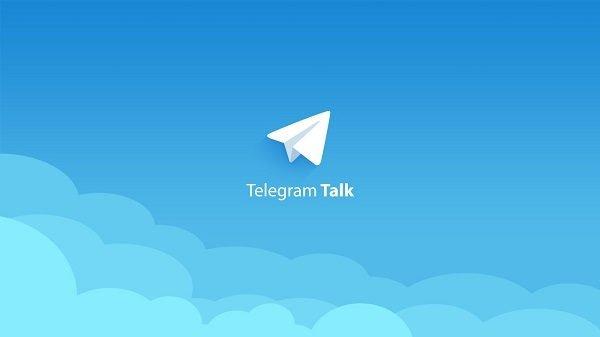 دانلود کنید: آخرین نسخه پیامرسان محبوب «تلگرام»