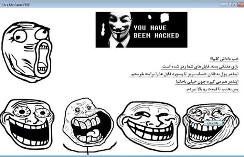 یک باجافزار مخرب در کمین کاربران ایرانی!