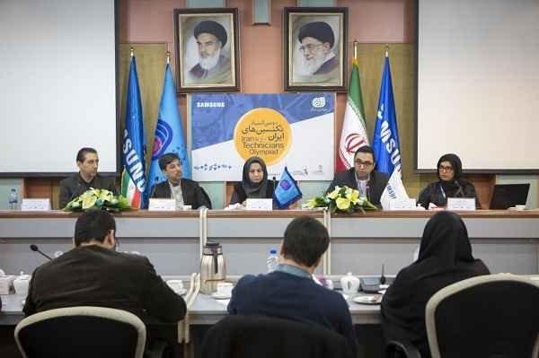 نشست خبری «دومین المپیاد تکنسینهای ایران» برگزار شد