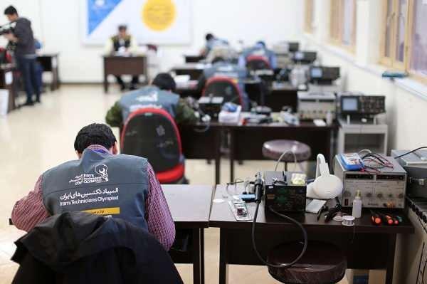 مرحله نهایی دومین المپیاد تکنسینهای ایران برگزار شد