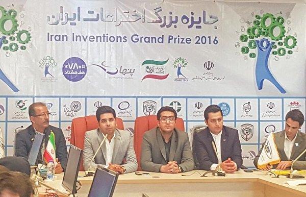 جشنواره «جایزه بزرگ اختراعات ایران» ماه آینده برگزار میشود