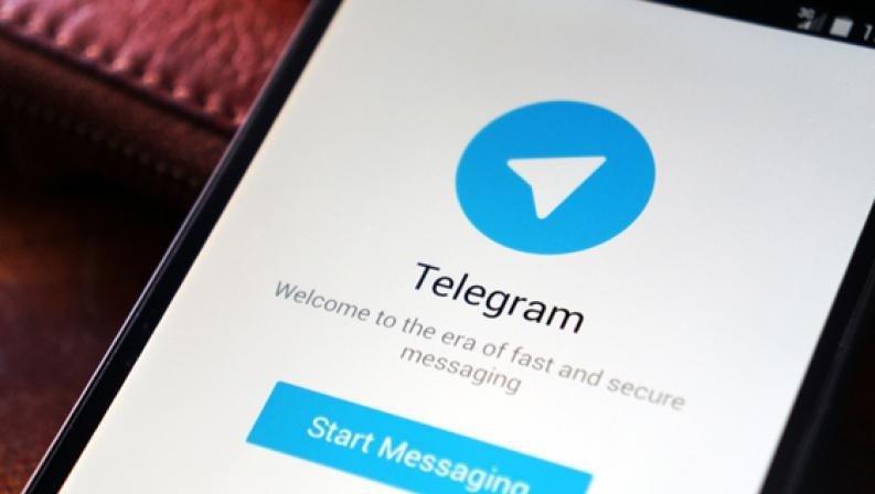 تلگرام نسخه 4.1 با ویژگیهای قابل توجهی منتشر شد