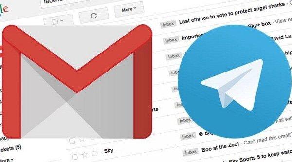 از این پس در تلگرام ایمیل های خود را چک کنید + آموزش