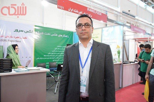 تماشا کنید: گفتوگو با مدیر فنی مرکز پشتیبانی انفورماتیک ایران