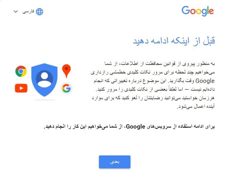 کاربران موتور جستجوگر گوگل این روزها چه پیغامی میگیرند؟