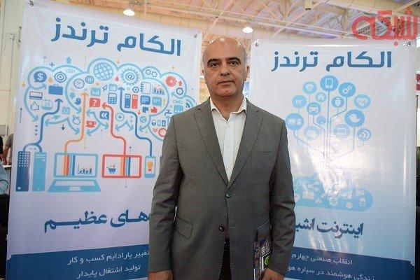 ویدیو: سونامی اینترنت اشیا - مصاحبه با رئیس کمیسیون اینترنت اشیا و دادههای عظیم