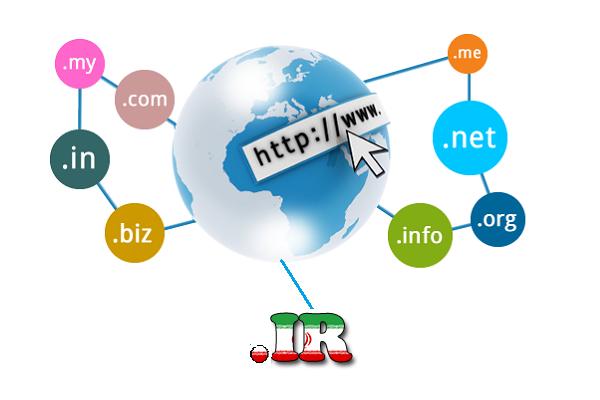 فعالیت 900هزار دامنه اینترنتی با هویت ایرانی «ir»