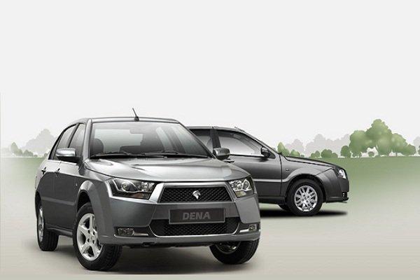 شرایط پیش فروش کلیه محصولات ایران خودرو  مهر ماه 96