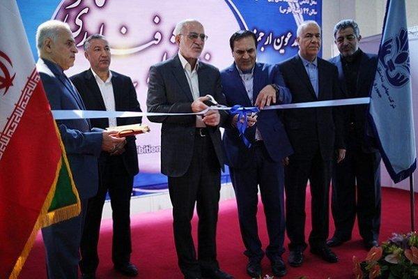 افتتاح دهمین نمایشگاه فناوری نانو