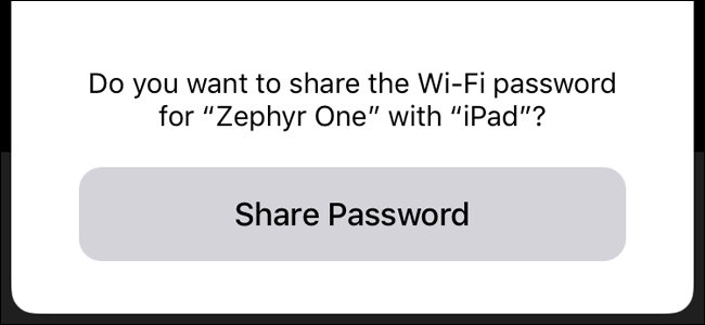 گذرواژه شبکه وایفای را در iOS 11 بهسادگی بهاشتراک بگذارید