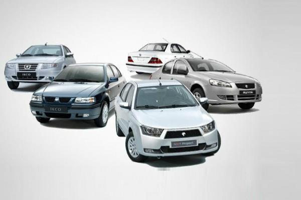 دانش در اشتراک کتاب شد قیمت انواع محصولات ایران خودرو - نیمه دوم آبان 96 | شبکه